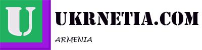 armenia.ukrnetia.com – Armenian women